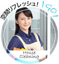 Cleaning01 1