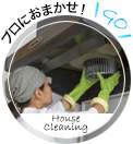 Cleaning03 1